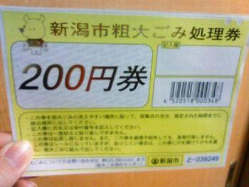 201012012131000