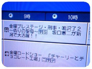 Sakaguchi1