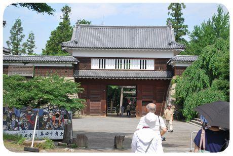 Uedashomen
